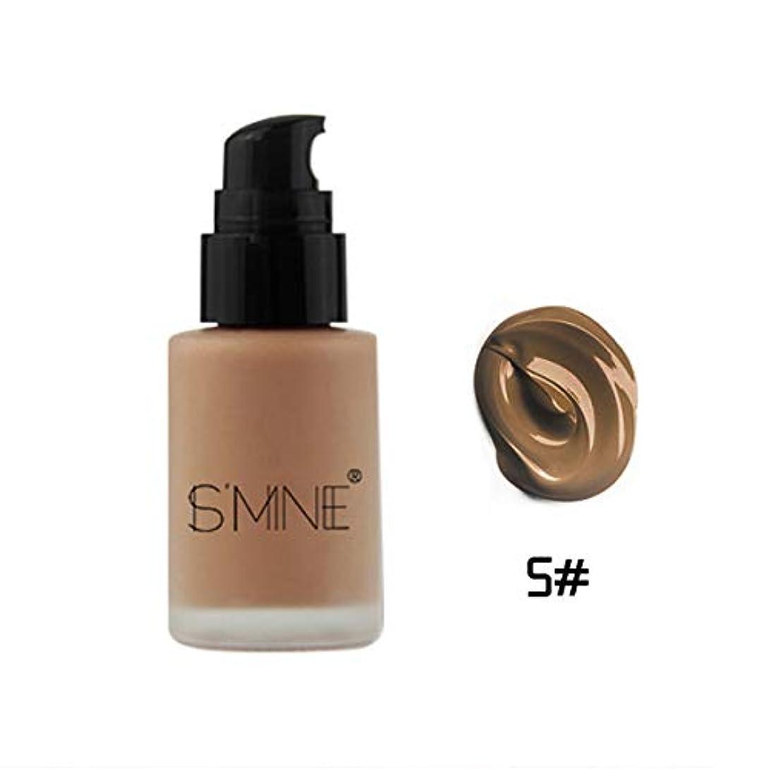 プライバシーピンク消費Symboat BBクリーム 女性 フェイスコンシーラー 美白 保湿 防水 ロングラスティングメイクアップ 健康的な自然な肌色 素肌感 化粧品