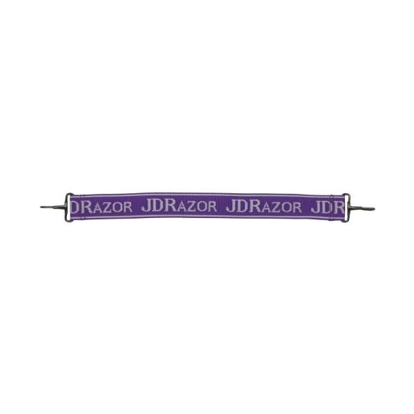 JD RAZOR ショルダーストラップ PURPLEの商品画像