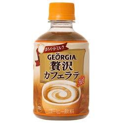 コカコーラ 【HOT用】ジョージア 贅沢カフェラテ 280mlペットボトル×24本入