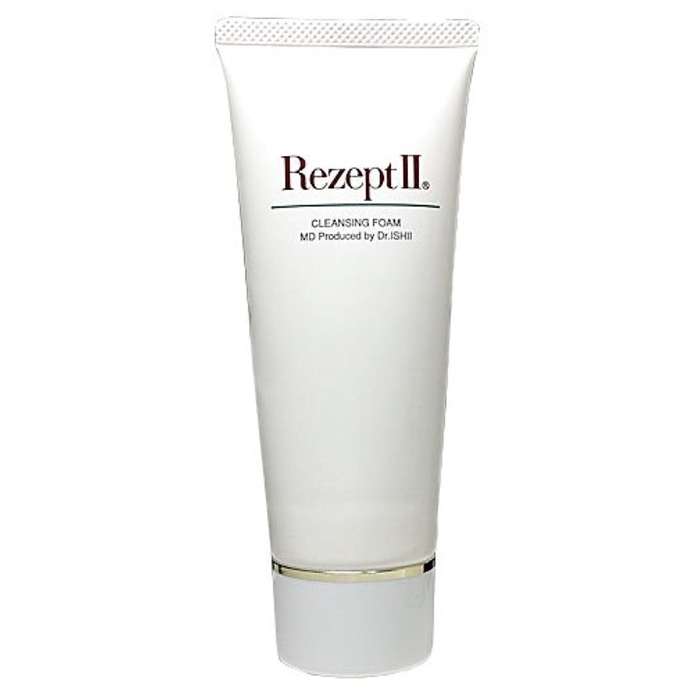 刺激する雄弁なアッパーMD化粧品 レセプト2 クレンジングフォーム 洗顔料 115g
