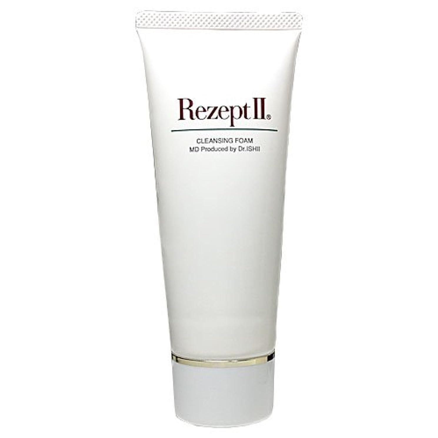 激しいマイルエジプトMD化粧品 レセプト2 クレンジングフォーム 洗顔料 115g