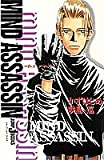 MIND ASSASSIN (JUMP j BOOKS)