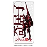 ハクバ iPhone 5s/5用 キャラモード 「シドニアの騎士」(ガ490 紅天蛾) PCM-IP5S1410