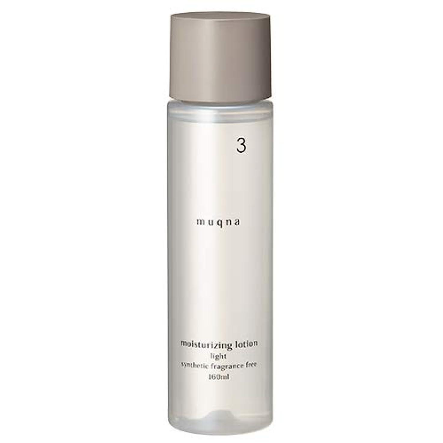 批評に対応する提供東急ハンズオリジナル muqna(ムクナ) 化粧水 さっぱり 160mL