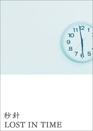 秒針 [DVD]