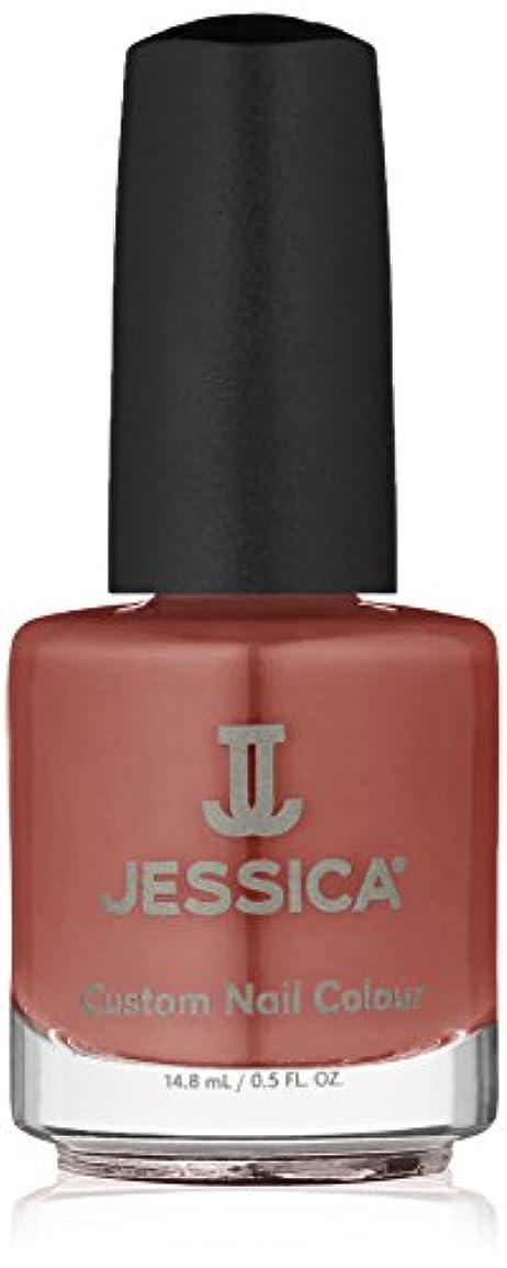 指標商業の吸収するJessica Nail Lacquer - Haute Hippie - 15ml/0.5oz