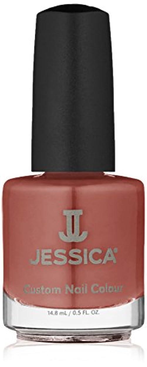 褐色眉をひそめる極小Jessica Nail Lacquer - Haute Hippie - 15ml/0.5oz