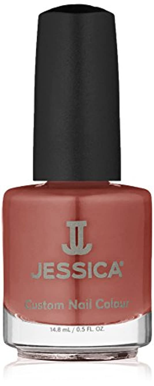 食器棚文字通り価値Jessica Nail Lacquer - Haute Hippie - 15ml/0.5oz