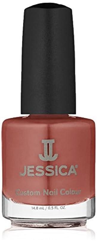 スリチンモイコントロール立場Jessica Nail Lacquer - Haute Hippie - 15ml/0.5oz