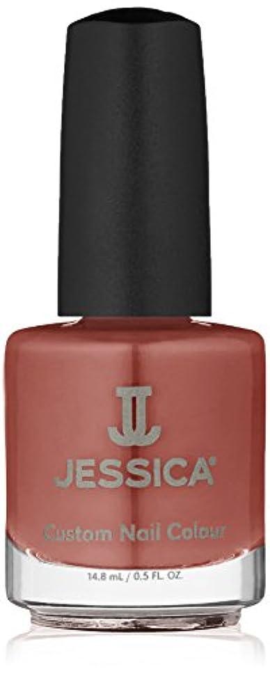 ホイッスル緩やかな層Jessica Nail Lacquer - Haute Hippie - 15ml/0.5oz