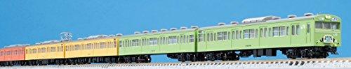 TOMIX Nゲージ 限定 103系通勤電車 (山手線おもしろ電車)セット (10両) 98974 鉄道模型 電車