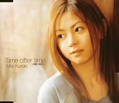 倉木麻衣「Time after time 〜花舞う街で〜」のCDジャケット