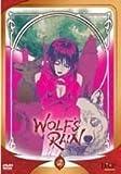 Wolf's rain, vol. 2