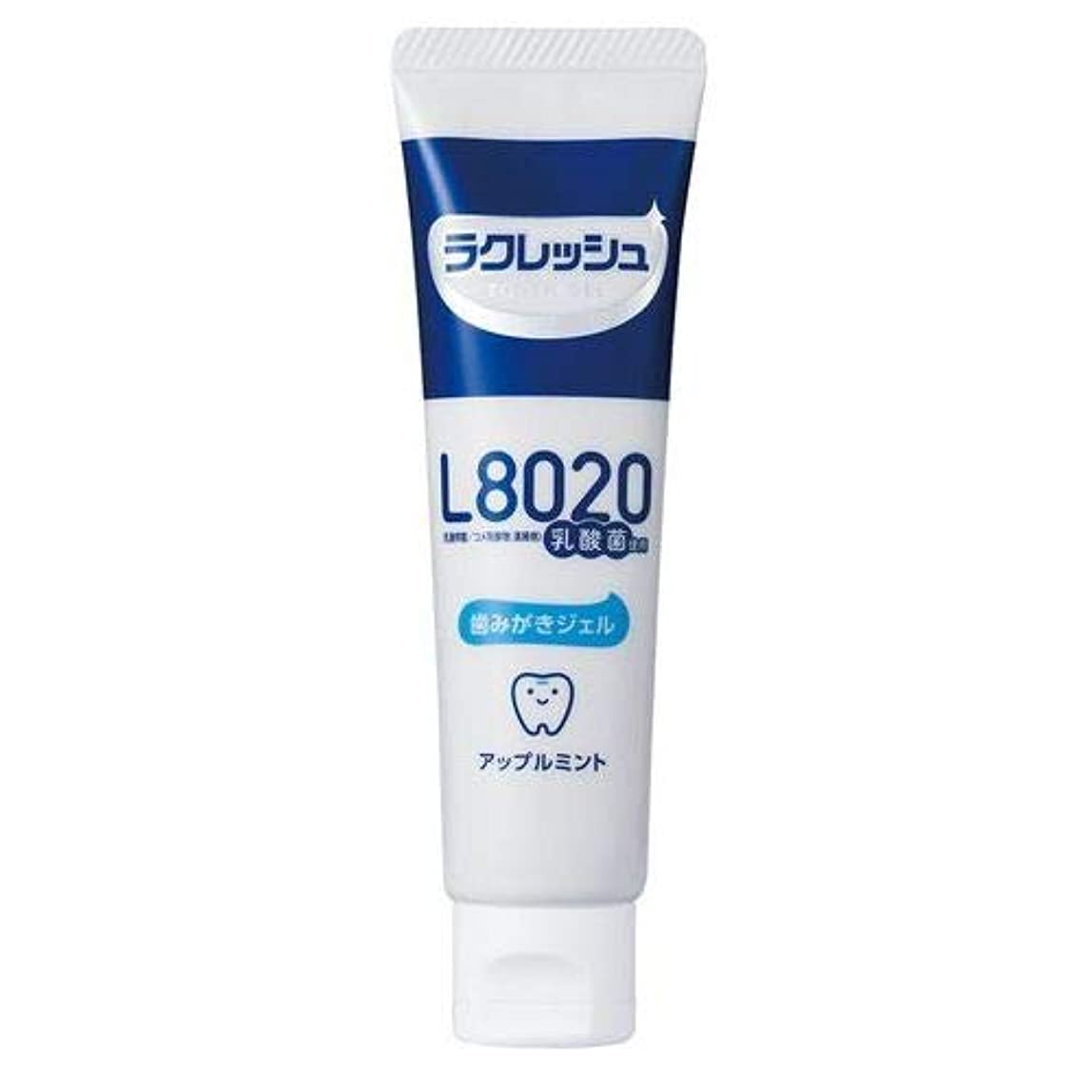 工夫するフルーツエール【50個セット】L8020乳酸菌 ラクレッシュ 歯みがきジェル 994918