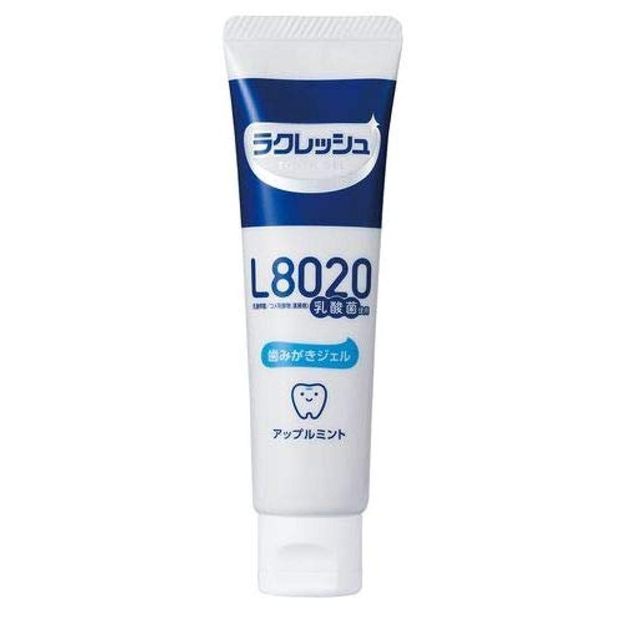 野ウサギレーダーリース【50個セット】L8020乳酸菌 ラクレッシュ 歯みがきジェル 994918