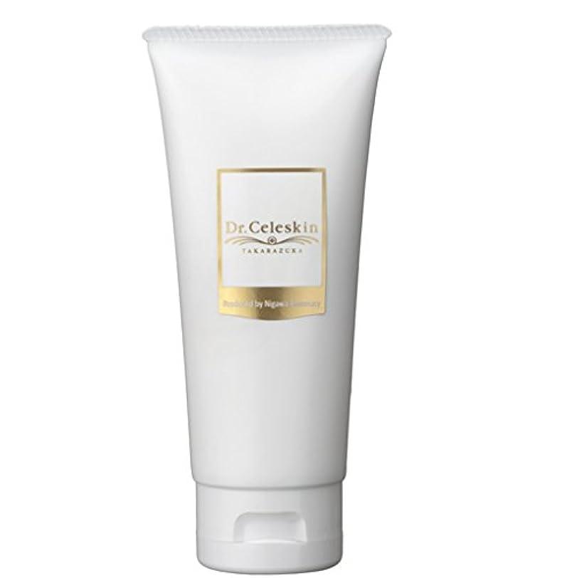 うつボイコット海洗顔フォームS(ビタミンC誘導体VCIP(抗酸化剤)配合) 100g (1本)