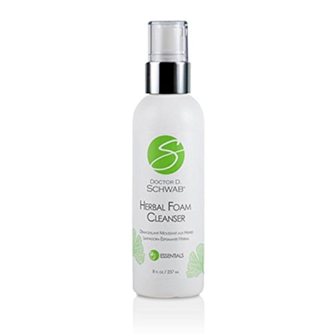 ソープフリー(石鹸成分非配合)、オイルフリーの洗顔料 Herbal Foam Cleanser 237ml 【海外直送品】