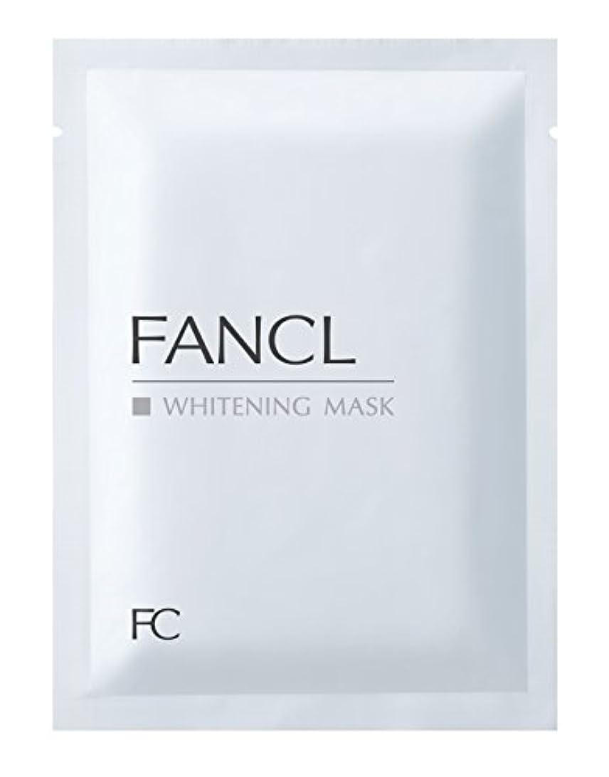 怖がらせるアジャ昼食(旧)ファンケル(FANCL) ホワイトニング マスク<医薬部外品> 21mL×6枚