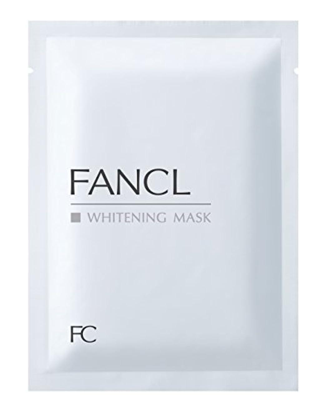 真夜中寛大さフリンジファンケル(FANCL) ホワイトニング マスク<医薬部外品> 21mL×6枚