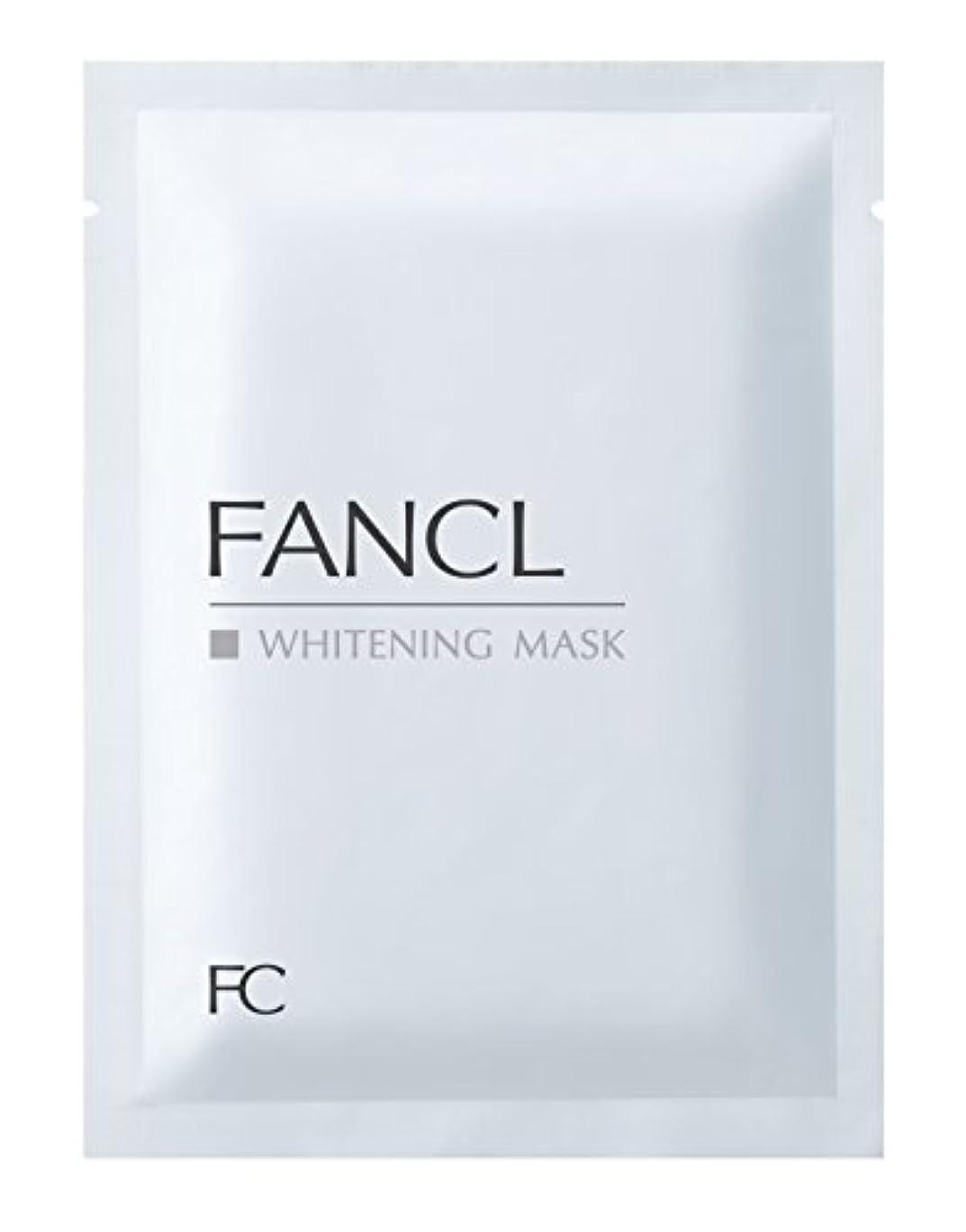 乱れ他に上に(旧)ファンケル(FANCL) ホワイトニング マスク<医薬部外品> 21mL×6枚