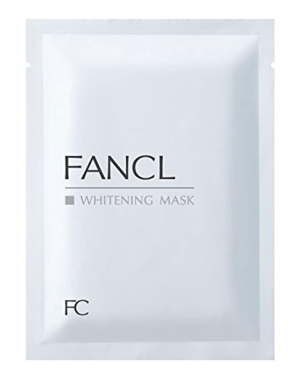 すぐに冷蔵庫注ぎます(旧)ファンケル(FANCL) ホワイトニング マスク<医薬部外品> 21mL×6枚