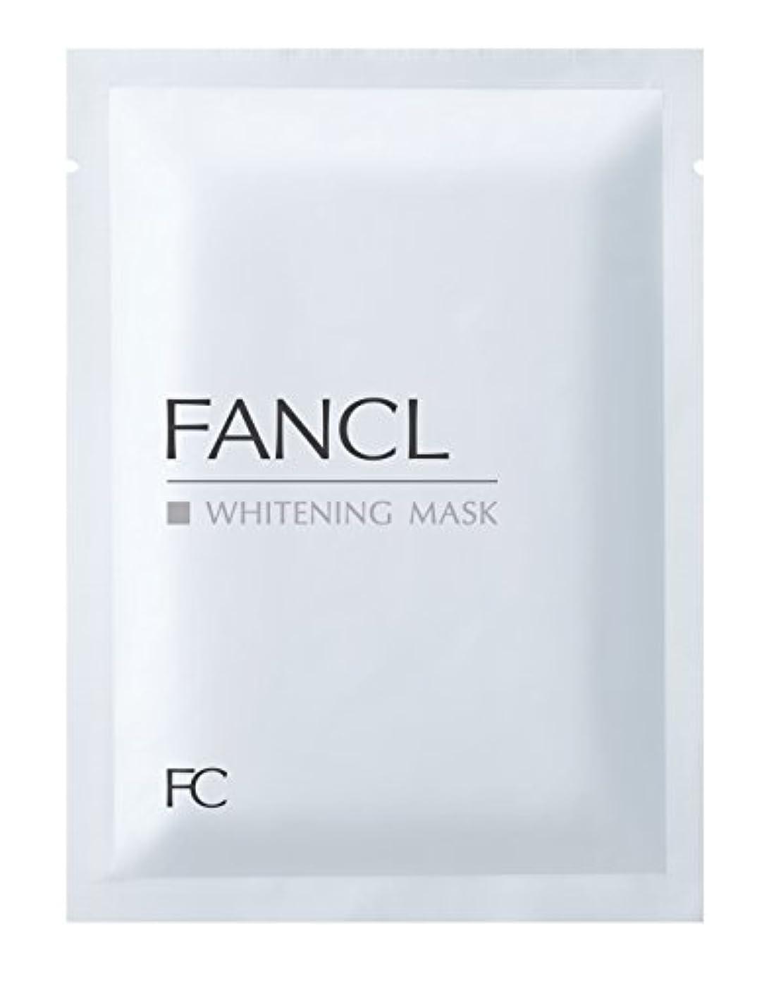 偉業許されるメンテナンス(旧)ファンケル(FANCL) ホワイトニング マスク<医薬部外品> 21mL×6枚