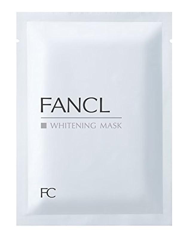 テープ版予報(旧)ファンケル(FANCL) ホワイトニング マスク<医薬部外品> 21mL×6枚