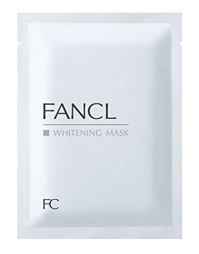 ビリーヤギコミット争う(旧)ファンケル(FANCL) ホワイトニング マスク<医薬部外品> 21mL×6枚