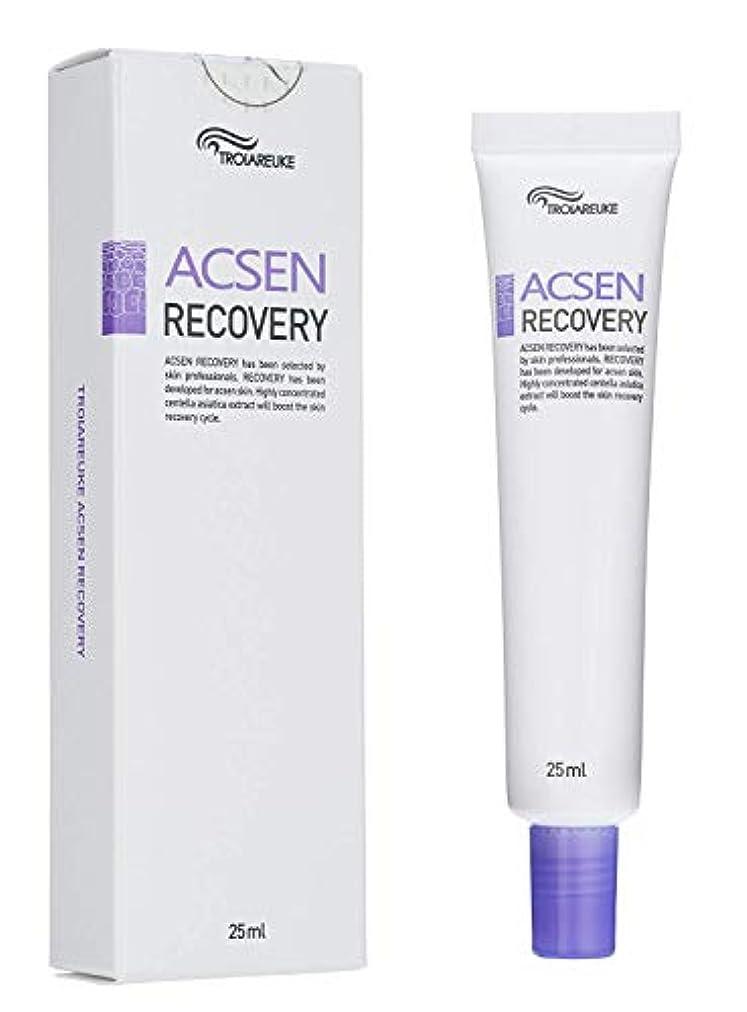 かろうじて検出器軌道TROIAREUKE(トロイアルケ) アクセン リカバリー クリーム/Acsen Recovery Cream(25ml) [並行輸入品]