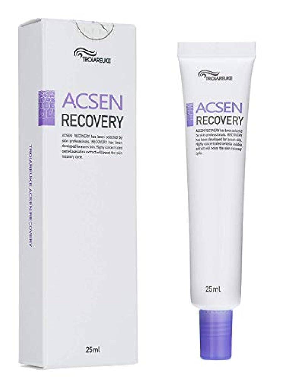秋合計チャートTROIAREUKE(トロイアルケ) アクセン リカバリー クリーム/Acsen Recovery Cream(25ml) [並行輸入品]