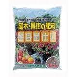 サンアンドホープ 有機肥料 庭木・果樹の肥料(酵母菌仕込) 5kg 4袋セット