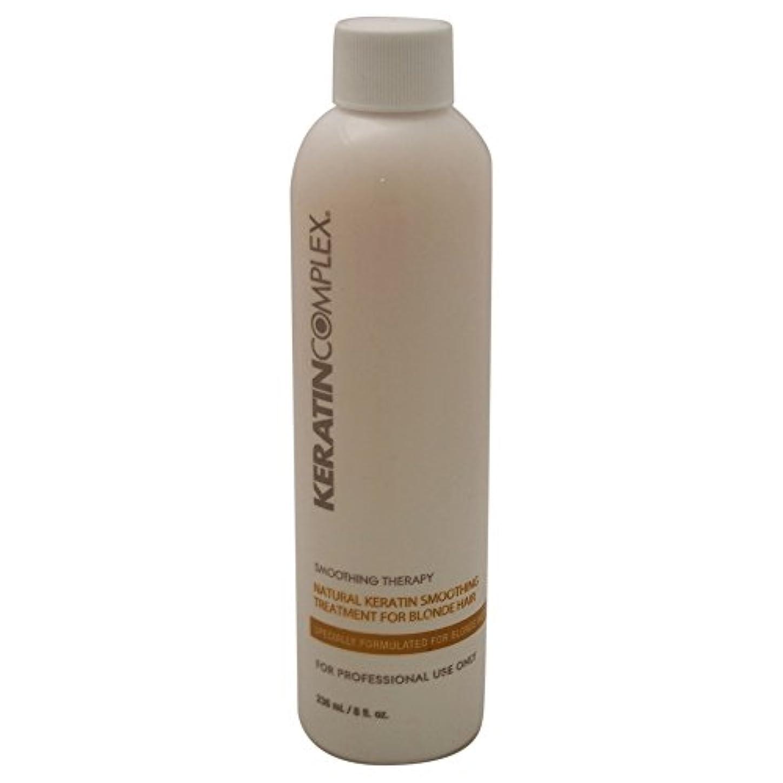 引退したパンサー地平線Natural Keratin Smoothing Treatment For Blonde Hair