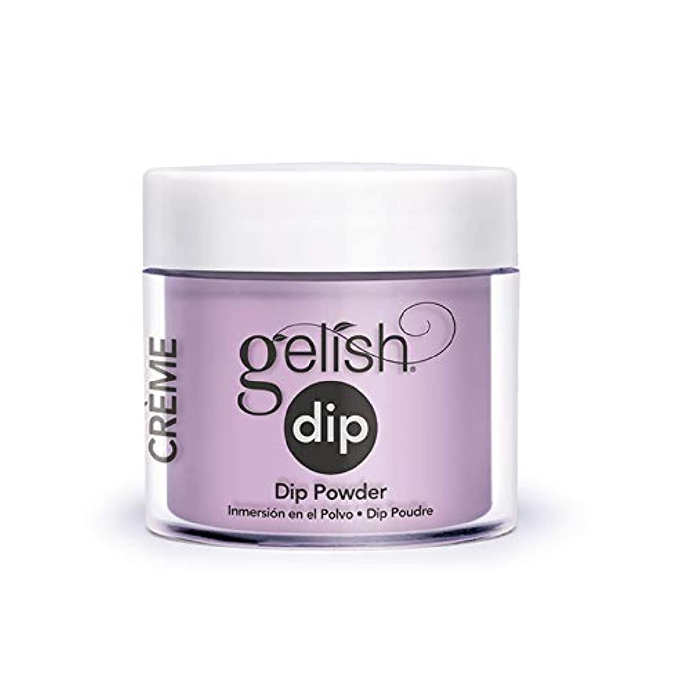 ブラウン受信トライアスロンHarmony Gelish - Acrylic Dip Powder - Invitation Only - 23g / 0.8oz