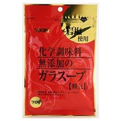 ユウキ食品 化学調味料無添加のガラスープ 70g×10袋入