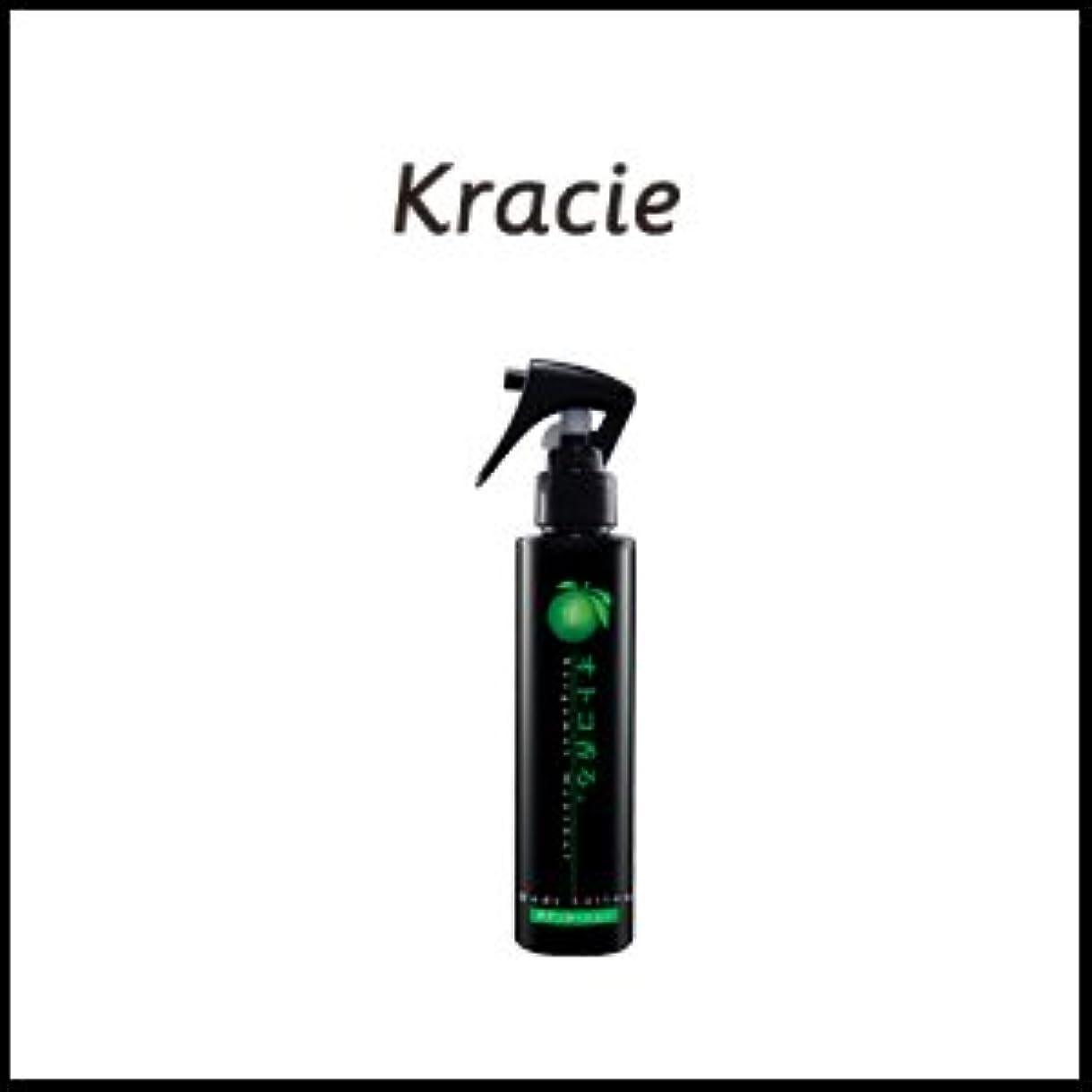 【X3個セット】 クラシエ オトコ香る ボディローション(ベルガモット) 150 容器入り