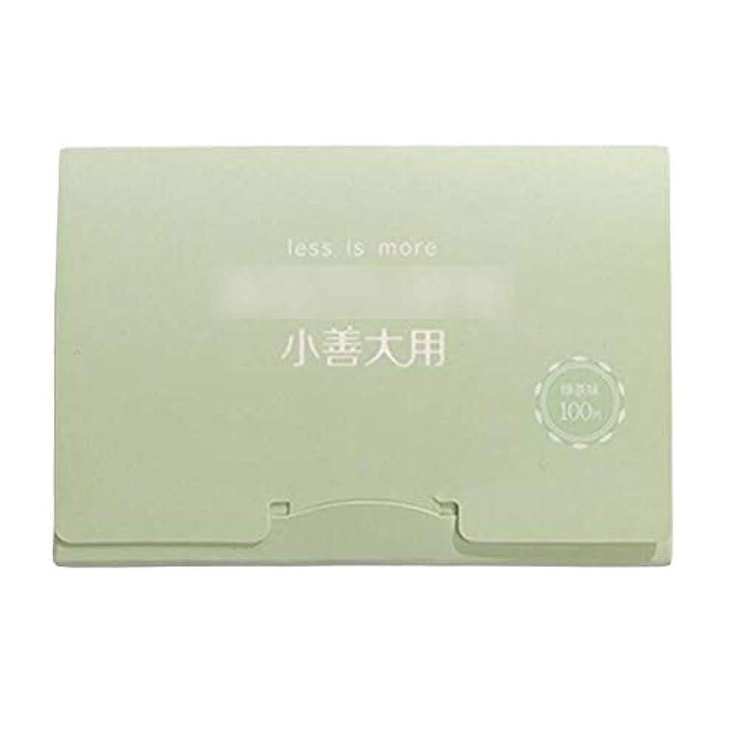 完璧な欺く再び緑茶夏顔用携帯用あぶらとりティッシュペーパー、300枚