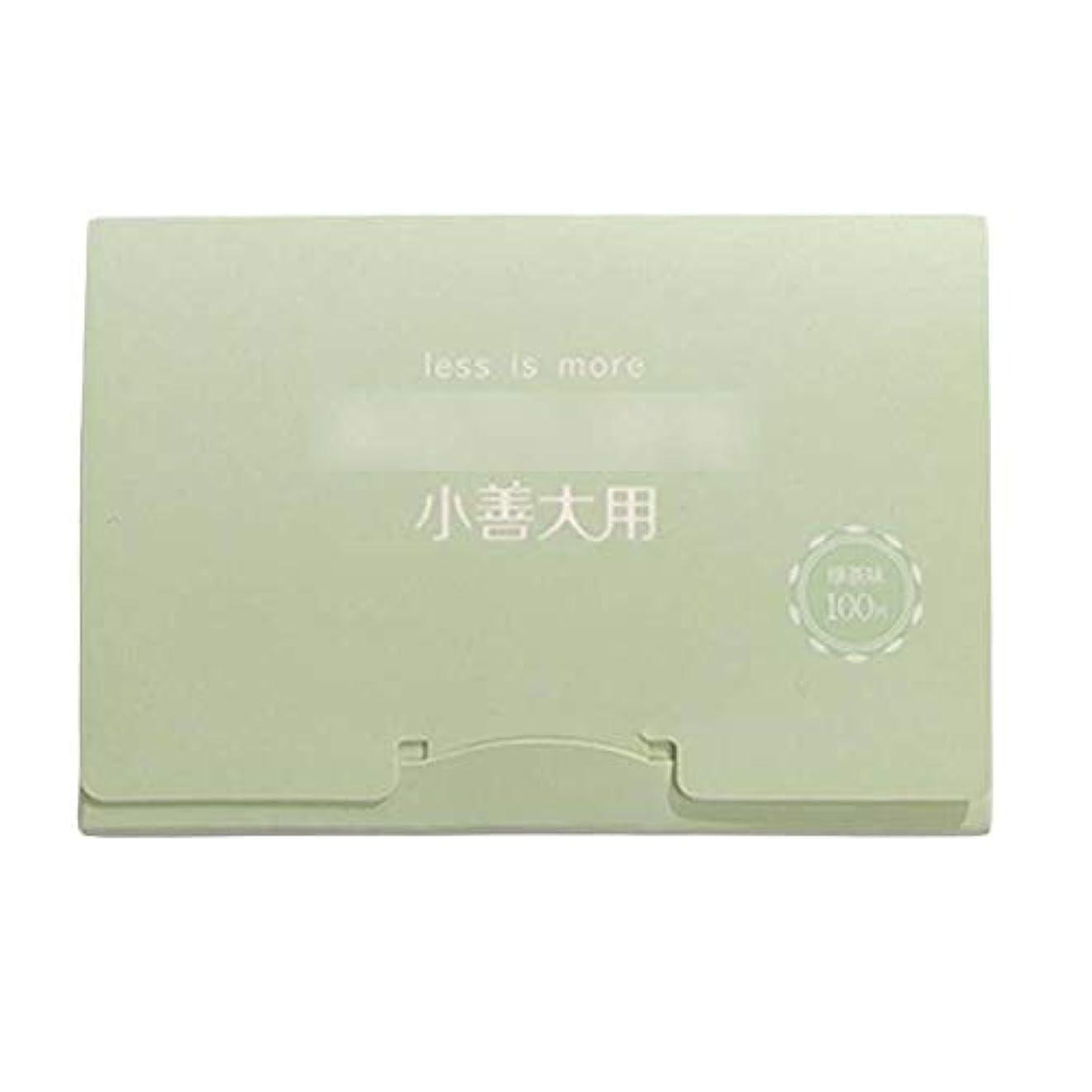 化学フィードバック部門緑茶夏顔用携帯用あぶらとりティッシュペーパー、300枚