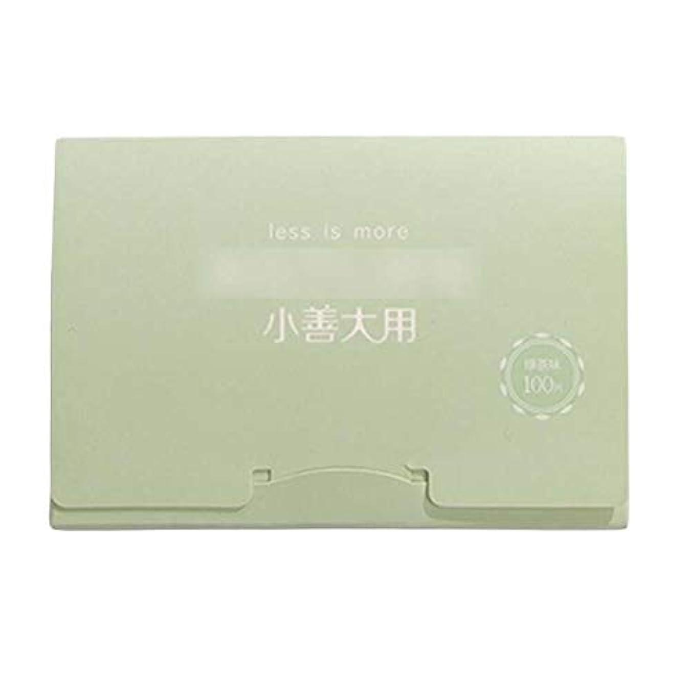 賛美歌ドライ胆嚢緑茶夏顔用携帯用あぶらとりティッシュペーパー、300枚