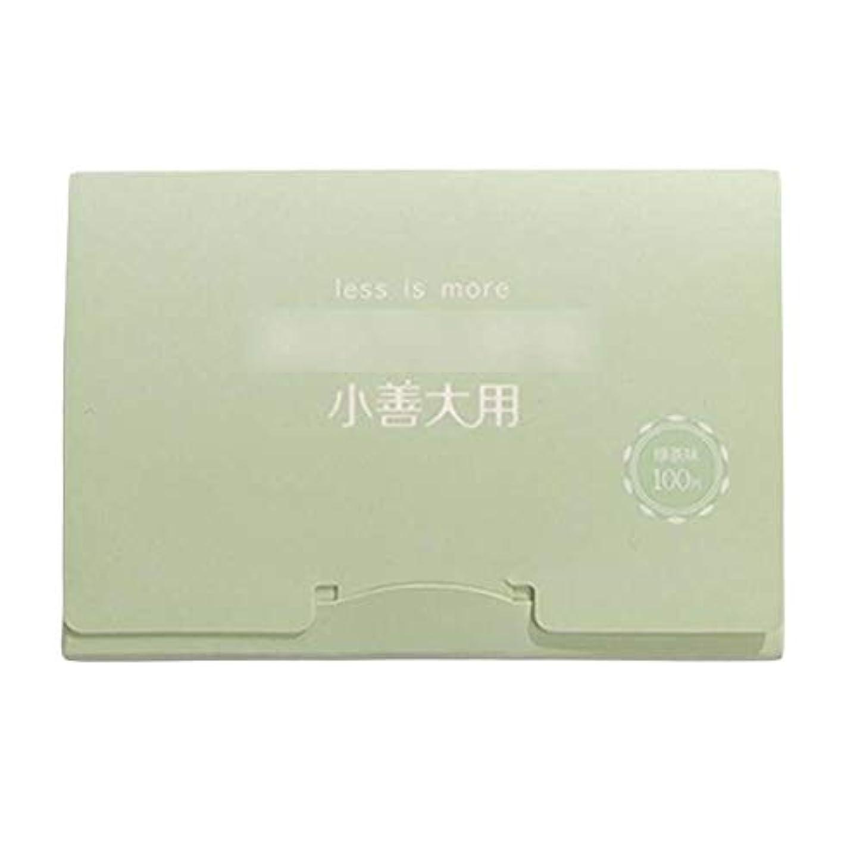 住人プロット食い違い緑茶夏顔用携帯用あぶらとりティッシュペーパー、300枚