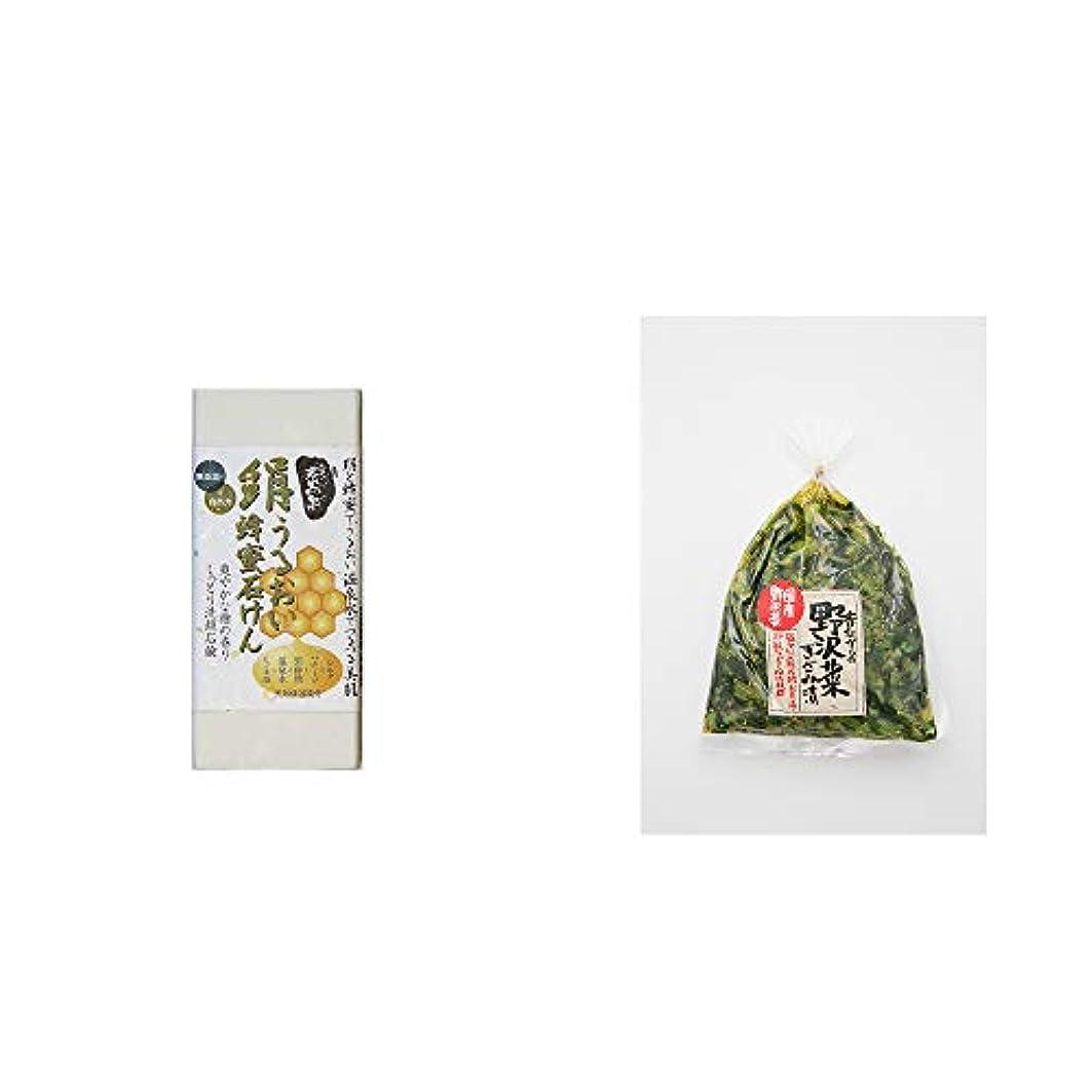 チョーク叫ぶ船外[2点セット] ひのき炭黒泉 絹うるおい蜂蜜石けん(75g×2)?国産 昔ながらの野沢菜きざみ漬け(150g)