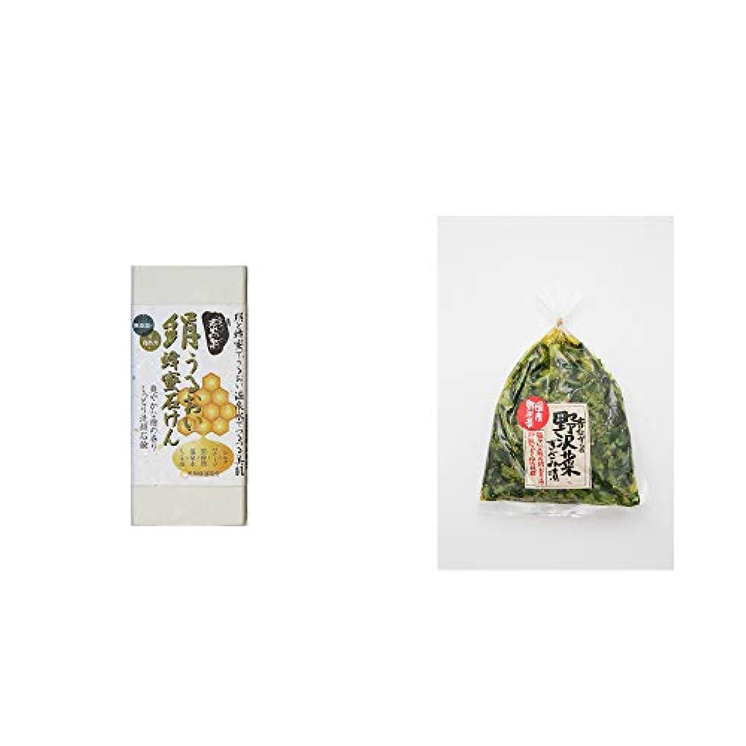 線動かすひどい[2点セット] ひのき炭黒泉 絹うるおい蜂蜜石けん(75g×2)?国産 昔ながらの野沢菜きざみ漬け(150g)