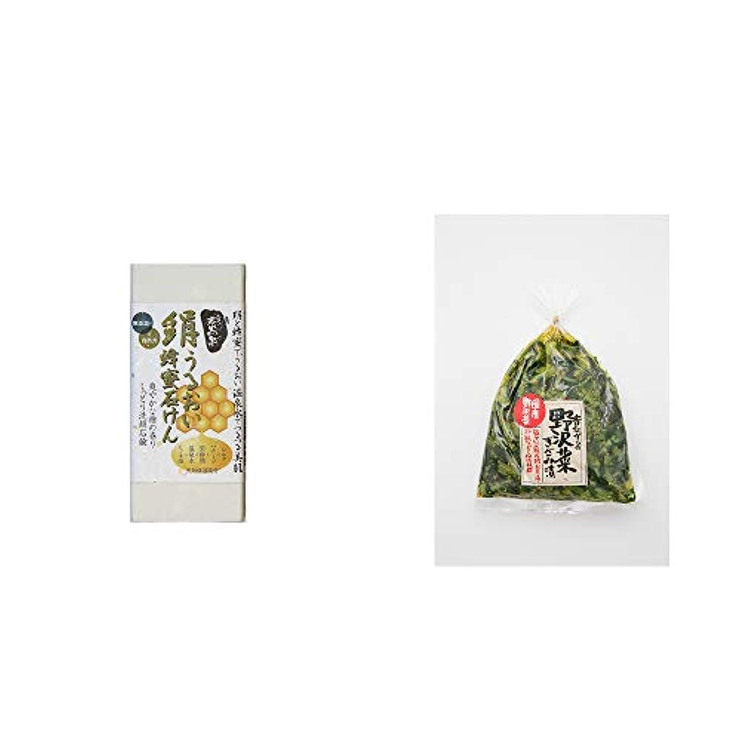 ロードされた山積みのファイバ[2点セット] ひのき炭黒泉 絹うるおい蜂蜜石けん(75g×2)?国産 昔ながらの野沢菜きざみ漬け(150g)