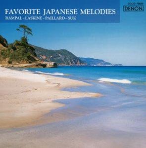 浜辺の歌~日本のメロディ(インストゥルメンタル)