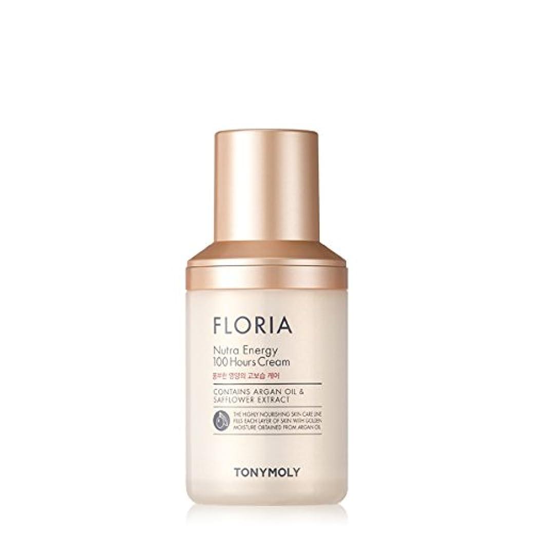 広がり行商人健康的[NEW] TONY MOLY Floria Nutra energy 100 hours Cream 50ml トニーモリー フローリア ニュートラ エナジー 100時間 クリーム 50ml [並行輸入品]