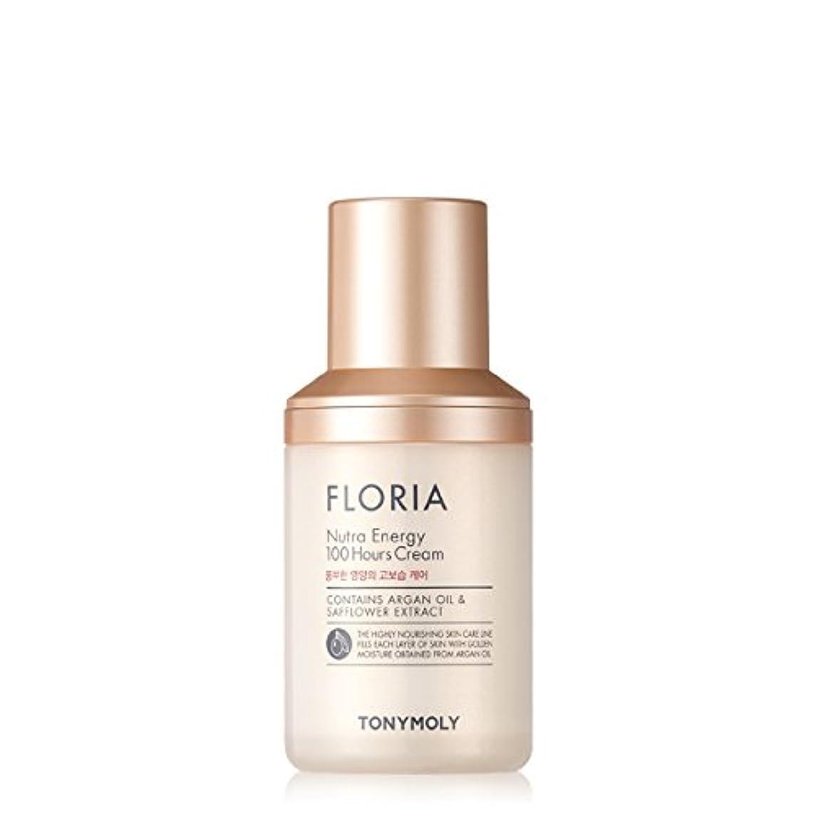不忠隣接するよろしく[NEW] TONY MOLY Floria Nutra energy 100 hours Cream 50ml トニーモリー フローリア ニュートラ エナジー 100時間 クリーム 50ml [並行輸入品]
