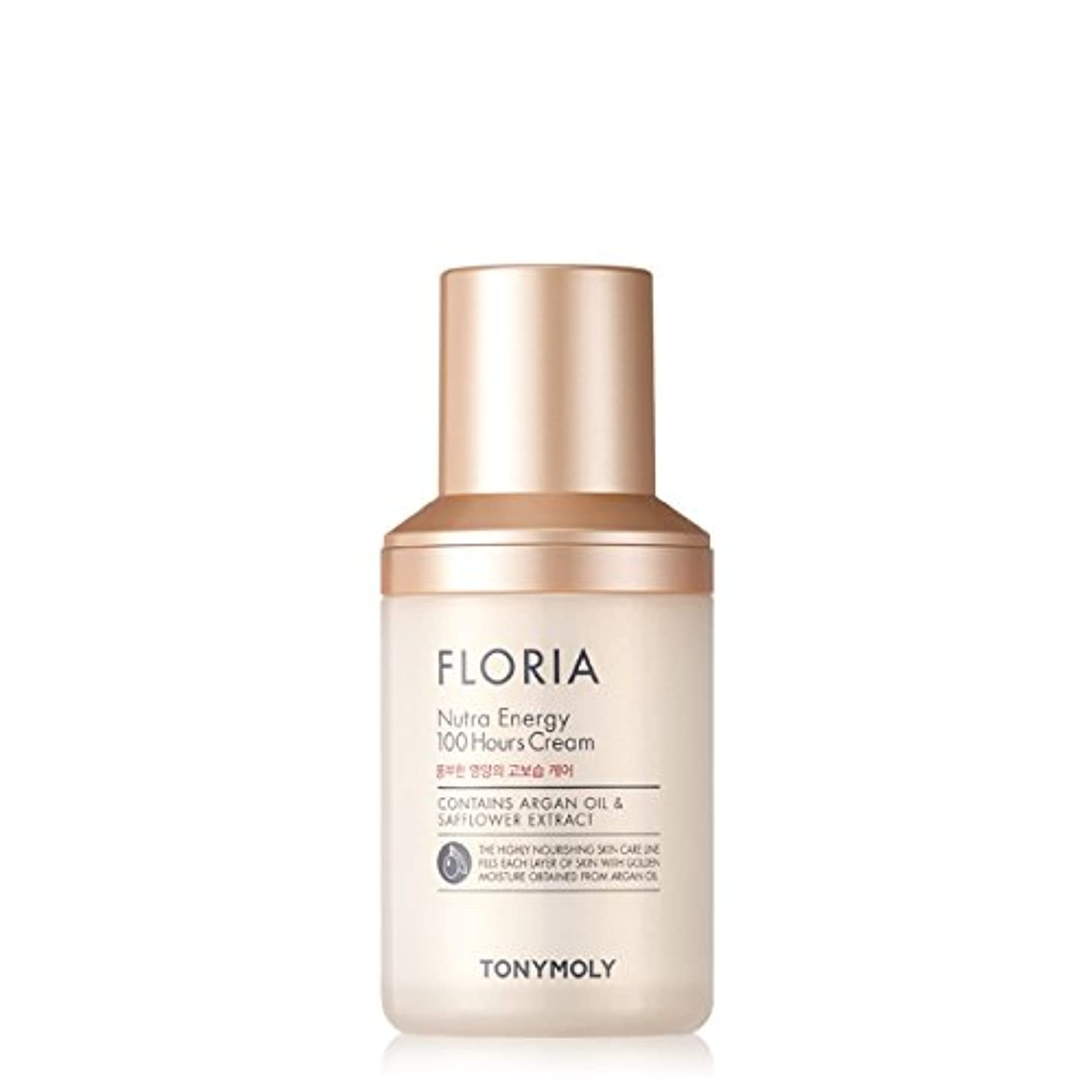 休みうなり声松明[NEW] TONY MOLY Floria Nutra energy 100 hours Cream 50ml トニーモリー フローリア ニュートラ エナジー 100時間 クリーム 50ml [並行輸入品]