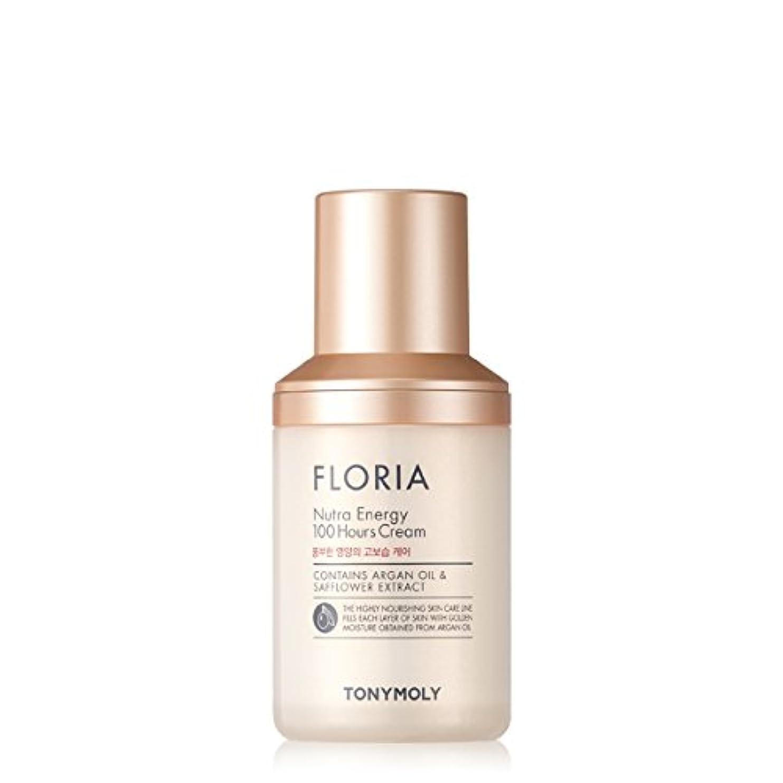 エアコン独占トロリー[NEW] TONY MOLY Floria Nutra energy 100 hours Cream 50ml トニーモリー フローリア ニュートラ エナジー 100時間 クリーム 50ml [並行輸入品]