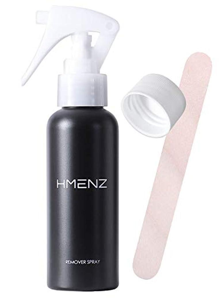 促進する衝撃里親医薬部外品 除毛クリーム 男性 用 HMENZ メンズ 除毛 スプレー ヘラ 付き 100g 「 たっぷり 保湿 デリケート 敏感肌 でも使える じょもうクリーム 」「 ワキ 腕 脚 用 除毛剤 臭い大幅カット 」