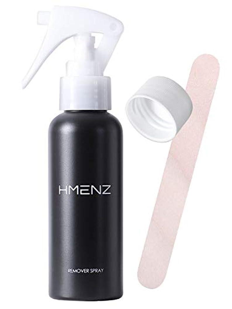 カバレッジアスペクト取る医薬部外品 除毛クリーム 男性 用 HMENZ メンズ 除毛 スプレー ヘラ 付き 100g 「 たっぷり 保湿 デリケート 敏感肌 でも使える じょもうクリーム 」「 ワキ 腕 脚 用 除毛剤 臭い大幅カット 」