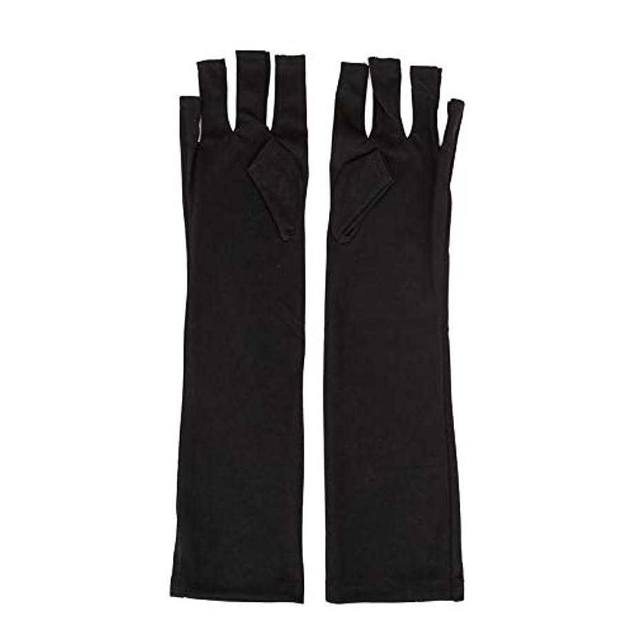 比較的降ろす落ち着いて1ペアネイルアートUV保護手袋UVランプ放射線防護手袋ネイルアートドライヤーツールマニキュアツールネイルアートツールオープントゥブラック